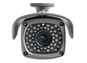 Monitoring CCTV IP zewn�trzny